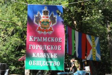 Обинск. Казачьи сборы 2010