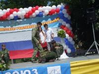 Гребной канал 2010