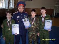 Отчет о соревнованиях по боевому многоборью